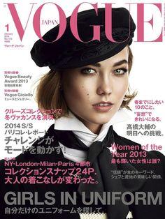 IlPost - Vogue (Giappone) -