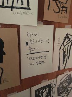 2017.04.13 잠실 에브리데이몬데이 Heesoo Kim-Normal Life