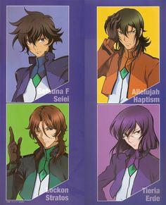 Gundam 00, Gundam Wing, Cute Anime Boy, Anime Art Girl, Anime Boys, Gundam Wallpapers, Saeran, Mecha Anime, Mobile Suit