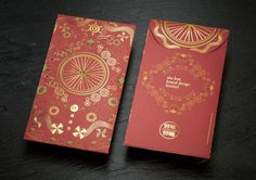 GIFTS for GOOD - 2017 Red Packets on Packaging of the World - Creative Package Design Gallery