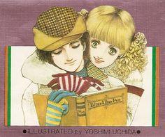 ほしぴか堂 さんより@hosipikako 「りぼん」1977(昭和52)年2月号ふろく「内田善美のハイクラス・ブックカバー」のイラスト2点。