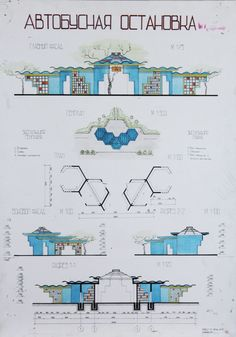 курсовая Concept Board Architecture, Architecture Presentation Board, Landscape Architecture Drawing, Architecture Sketchbook, Cultural Architecture, Architecture Portfolio, Architecture Plan, Landscape Design, Urban Design Concept