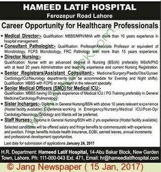 Director #Nursing Head Nurses Staff #Nurses required in #Lahore   Director #Nursing Head Nurses Staff #Nurses required in #Lahore