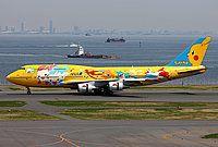 All Nippon Airways - ANA, Boeing 747-481D, Tokyo - Haneda International, Japan, April 2, 2012,  Stefan Hofmann