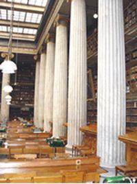 Εθνική βιβλιοθήκη της Ελλάδος Greece, Paradise, Curtains, Home Decor, Greece Country, Blinds, Decoration Home, Room Decor, Draping