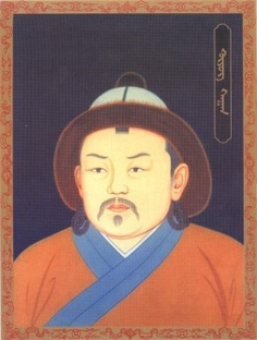 Güyük (or Kuyuk) (c. 1206–1248) was third Great Khan of Mongol Empire. As eldest son of Ögedei Khan & grandson of Genghis Khan, he reigned from 1246 to 1248. He married Oghul Qaimish of the Merkit clan. He participated in the invasion of Russia and Central Europe in 1236–1241 with other Mongol princes, including his cousin Batu and half-brother Kadan.