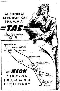 TAE Greek National Airlines, Το νέον δίκτυον γραμμών εξωτερικού, 1952