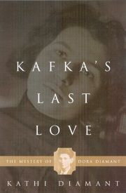 Ladies Literary Tea  for Kafka's Last Love with Kathi Diamant  http://www.adventuresbythebook.com/upcoming-events/meet-author-events/meet-the-author-events/ladies-literary-tea-adventure/