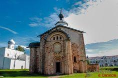 Veliky Novgorod - Igreja Santa Paraskeva