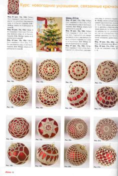 Gallery.ru / Фото #18 - Anna 2002-12 - WhiteAngel Crochet Christmas Decorations, Crochet Christmas Trees, Crochet Ornaments, Christmas Crochet Patterns, Crochet Snowflakes, Crochet Doily Patterns, Christmas Tree Baubles, Christmas Ornament Crafts, Patron Crochet