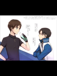 If you're a fan of Yuri On Ice, you better read this story. Pics, sho… #fanfiction Fanfiction #amreading #books #wattpad