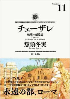 Reading, Memes, Movie Posters, Sketchbooks, Italy, Manga, Italia, Meme, Film Poster