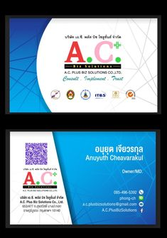 Name Cards, Marketing And Advertising, Chart, Carte De Visite, Visit Cards, Business Cards