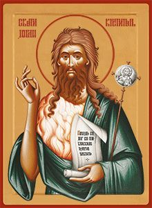 - Saint John the Baptist, icon Religious Pictures, Holy Quotes, Jean Baptiste, Saint John, John The Baptist, San Francisco, Goals, People, Movie Posters