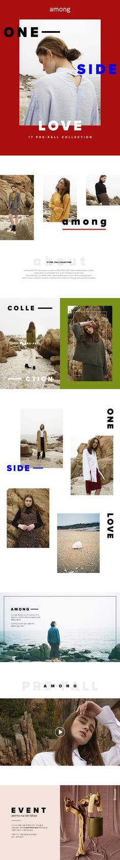 W Concept Official Site, Unique Designer Brand Editing Shop - # Web Design, The Design Files, Email Design, Page Design, Book Design, Editorial Layout, Editorial Design, Layout Inspiration, Graphic Design Inspiration