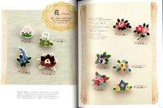 80 cute Embroidered Felt Brooches