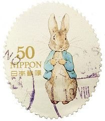 Peter Rabbit postage stamp - Japan