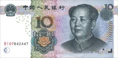 Chinese Currency. RMB or Renminbi, refers to actual Chinese currency, referred to by the unit yuan. 1 Chinese yuan equals 0.16 American dollars.