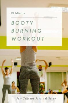 Getting in a quick workout is better than no workout. Here is a quick ten minute workout that will get your booty burning. Post College Survival Guide #workout #quickworkout #bootyworkout Ten Minute Workout, College Survival Guide, Ankle Weights, Hip Ups, Leg Lifts, Easy Workouts, Get In Shape, Weight Loss, Booty