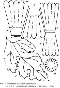 цветы из фоамирана выкройки - Google Search