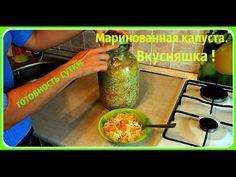 Маринованная капуста быстрого приготовления - фот рецепт на зиму - http://leninskiy-new.ru/marinovannaya-kapusta-bystrogo-prigotovleniya-fot-recept-na-zimu/  #новости #свежиеновости #актуальныеновости #новостидня #news