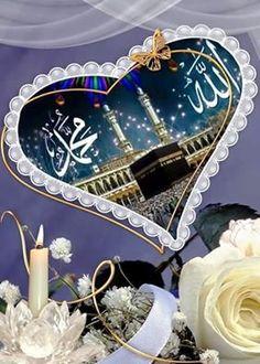 Allah In Arabic, Allah Islam, Allah Calligraphy, Islamic Art Calligraphy, Allah Wallpaper, Islamic Wallpaper, Islamic Images, Islamic Pictures, Ramadan Photos