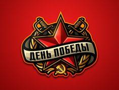Misheru by Dmitry Krino on Dribbble Team Logo Design, Connect, Designers, Community, Graphic Design, Creative, Visual Communication