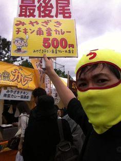 横須賀カレーフェスティバルで  初参戦でいきなり大行列!