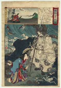 Chikanobu (1838 - 1912) Japanese Woodblock Print   Ghost of Taira no Tomomori, No. 45   Series; Eastern Brocades, Day and Night Compared