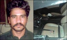 Motorway gang rape victim identifies Abid Ali & Shafqat Urdu News, Pakistan News, Accusations, News Articles, 10 Days, Pakistani, Thursday, Ali, Police