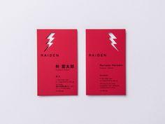 RAIDEN businesscard