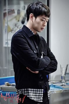 Park Yoochun | The Girl Who Sees Smells