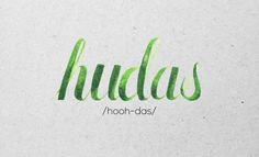 "Judas was the disciple who betrayed Jesus in the New Testament. Hudas, the Tagalog translation of the name Judas, often refers to a traitor. Like, ""Hudas?Usage:""Hudas talaga 'yang mga pulitiko na 'yan."" or ""God knows Hudas not pay. Memes Pinoy, Filipino Memes, Tagalog Words, Tagalog Love Quotes, Spanish Words, Spanish Quotes, Words For Stupid, Baby Name Tattoos, Daddy Tattoos"