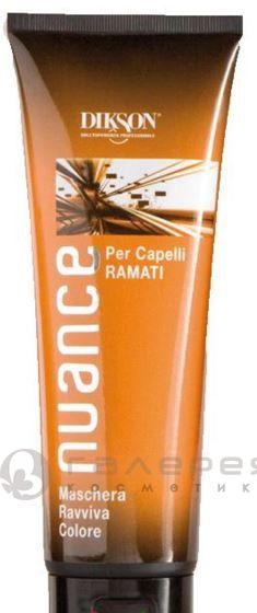 Маска оттеночная для рыжих волос / Nuance Maschera Raviva Color for Copper Colored Hair Ramati 250мл