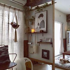 Peg Board Walls, Diy Room Divider, House Rooms, Boy Room, Home Organization, Home Kitchens, Ladder Decor, Diy Home Decor, Furniture Design