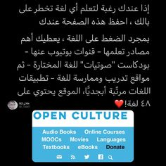 Teaching English Grammar, English Language Learning, Iphone App Layout, Book Qoutes, Video Editing Apps, Learning Websites, Learn English Words, Learning Arabic, Study Skills