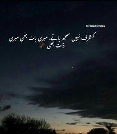 One Line Quotes, Love Quotes In Urdu, Urdu Love Words, Love Quotes Poetry, Best Urdu Poetry Images, Love Poetry Urdu, Urdu Quotes, Qoutes, Quotations