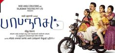 Papanasam (2015) Full Tamil Movie Download HD Free DVDscr