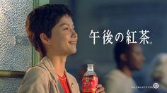 女優の宮崎あおいさんが、20日に公開された紅茶飲料「キリン 午後の紅茶」(キリンビバレッジ)の新CMでベリーショートヘアを披露している。新CM「午後の紅茶 ひ...