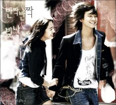Princess Hours. Feel good chick flick TV series that will keep you hanging on anticipating what the princess character will be wearing. Yep, if you are into fashion with a light, fun story, see this. ^_^
