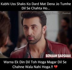 True Quotes, Motivational Quotes, Funny Bunnies, Ranbir Kapoor, English Quotes, Deep Thoughts, Movies And Tv Shows, Everything, Meant To Be