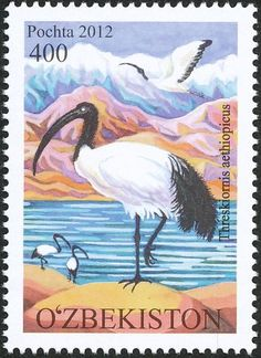 African Sacred Ibis stamps - mainly images - gallery format