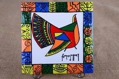 This tile features the work of the National Artist of El Salvador, Fernando Llort. Check out this item in my Etsy shop https://www.etsy.com/listing/212815129/large-fernando-llort-painted-ceramic