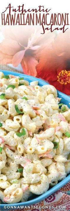 Hawaiian Macaroni Salad Authentic Hawaiian Macaroni Salad is a delicious and unique pasta salad that 39 s generously dressed in a super creamy dressing that 39 s both a little tangy and a little sweet This wonderful salad is totally addicting Mahalo Unique Pasta Salad, Sweet Pasta Salads, Hawaiian Macaroni Salad, Hawaiian Pasta Salads, Hawaiian Coleslaw, Hawaiian Salad, Hawaian Party, Hawiian Party Food, Party Fiesta