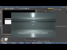 Tutorial to create omnilight, Octane render - YouTube