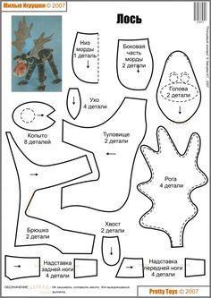 Stuffed Animal Patterns, Diy Stuffed Animals, Felt Patterns, Sewing Patterns, Christmas Decorations To Make, Christmas Crafts, Moose Toys, Fabric Animals, Sewing Dolls