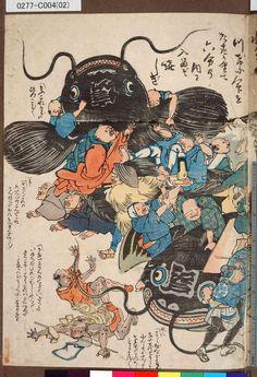 Namazu-e by unidentified artist