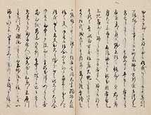 藩主真田幸貫ゆきつらが徳川三卿の一つ田安家の側用人そばようにん竹中織部おりべにあてた手紙です
