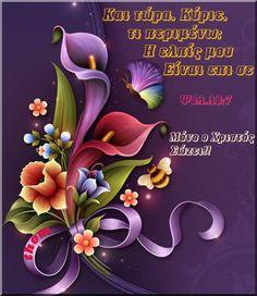 Spoon Rest, Good Night, Enamel, Fruit, Nighty Night, Vitreous Enamel, Enamels, Good Night Wishes, Tooth Enamel