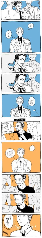 Like father like son http://www.pixiv.net/member_illust.php?mode=manga&illust_id=38989428